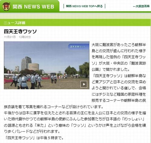 1511103 NHK.jpg