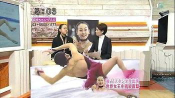 200803 優勝したのに転倒パネルのフジテレビ.jpg