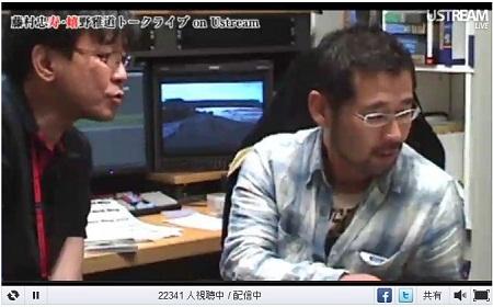 20100921-13.jpg