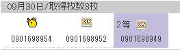 201310 2等 ha.jpg