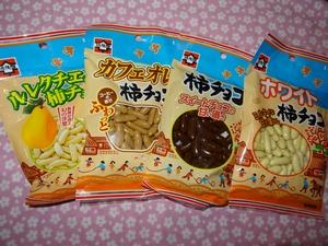 3F柿チョコ.jpg