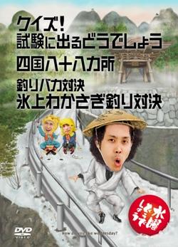DVD14.jpg