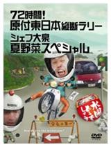 DVD16-1.jpg