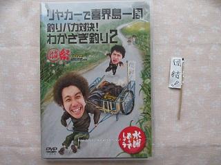 DVD21.jpg