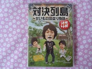 DVD23-1.jpg