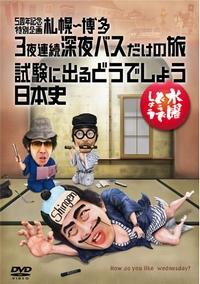 DVD25.jpg