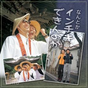 DVD26 2.jpg