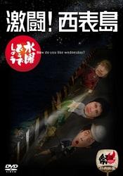 DVD8.jpg