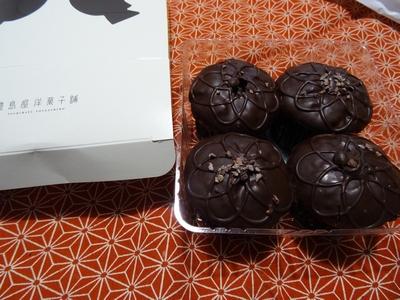 お菓子1-2.jpg