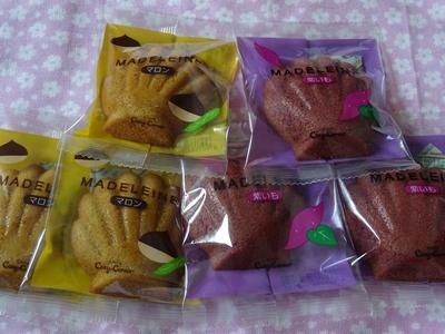お菓子2.jpg