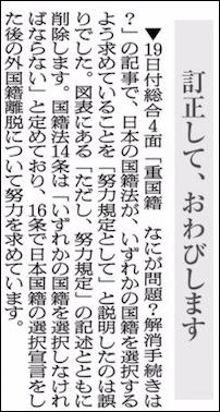 アカピのお詫び.jpg