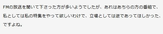 アザーズのブログ.jpg