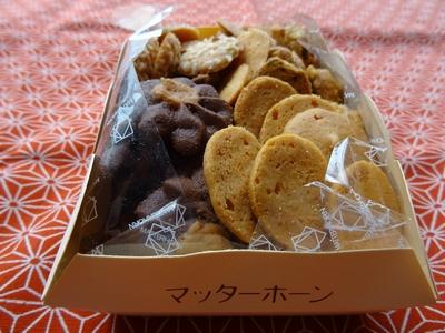クッキー 目黒.jpg