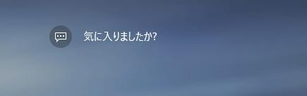 デスクトップ2.jpg