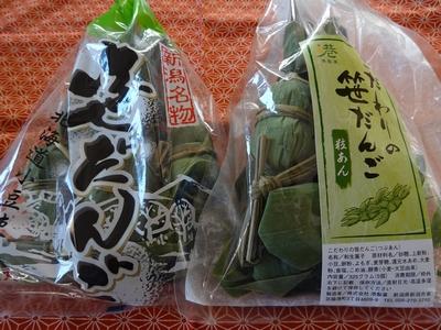 デパ菓子1.jpg