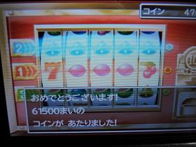 ドラクエ 1.jpg