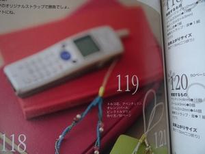 ビーズ本.jpg