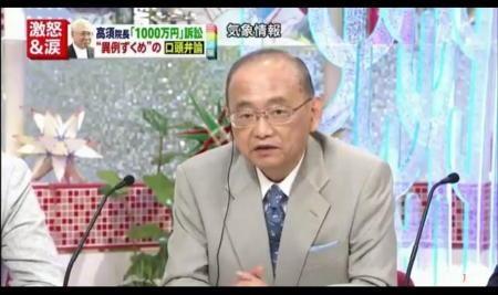 優秀wな元県知事.jpg