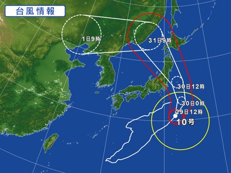 台風0829.jpg