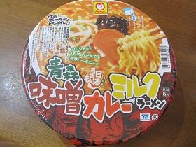 味噌カレー牛乳ラーメン.jpg