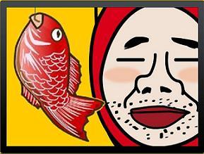 夢で見た釣り.jpg