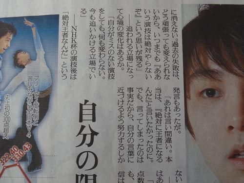 大晦日の新聞.jpg