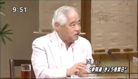 岸井のバカ.jpg