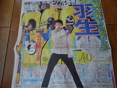 新聞2.jpg