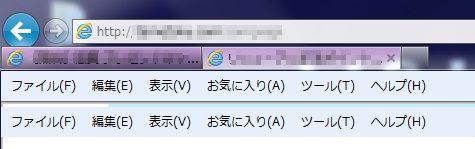 IE9 メニューバー二重.jpg