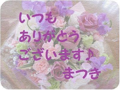 IMG_3744-5.png