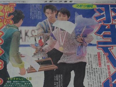 N 新聞.jpg
