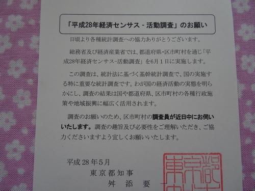 keizai2.jpg