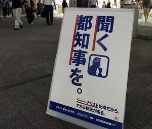 toriatama3.jpg