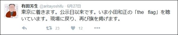 yosifu1.jpg