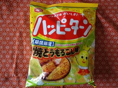 お菓子3.jpg