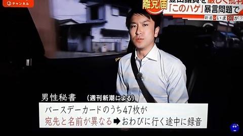 無能秘書.jpg